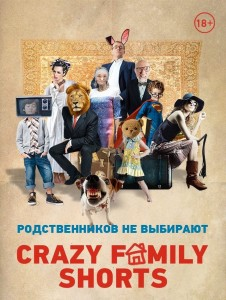crazy-family-shorts