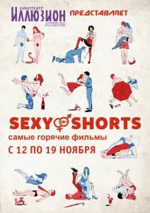 sexy-shorts