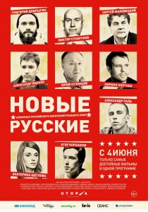 noviye-russkiye